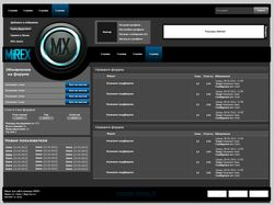 Макет форума для команды MiREX