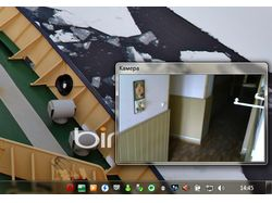 Программа для просмотра снимков с IP камеры