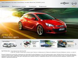 Opel Astra J Опель Астра 20142015 купить в Москве у