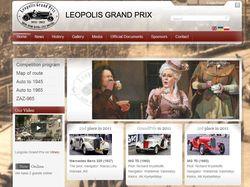 Создание сайта для ретро гонок Леополис Гранд При