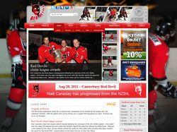 Сайт команды Red Devils