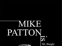 Паттон.