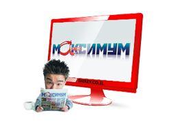 "Рекламное агентство ""Mаксимум"""