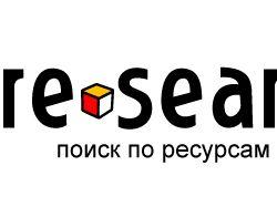 Логотип поисковой системы.
