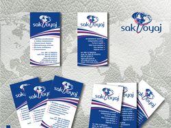Логотип, визитка, стиль турфирмы