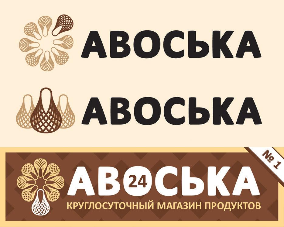 Бренды логотипов по мясу у иностранцев