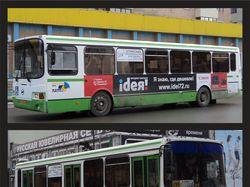 Оформление автобуса