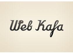 "Логотип для студии ""Веб-Кафа"""