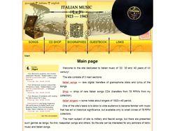 Итальянская ретро-музыка