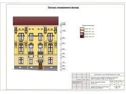 Разработка цветного решения фасада