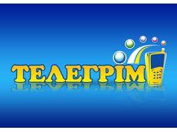 Логотип для магазина мобильной связи