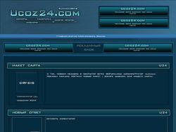 Вид сообщений форума