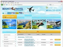 Bounty travel