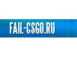 Баннер для сайта FAIL-CS