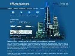 Офисцентр: продажа и аренда офисов