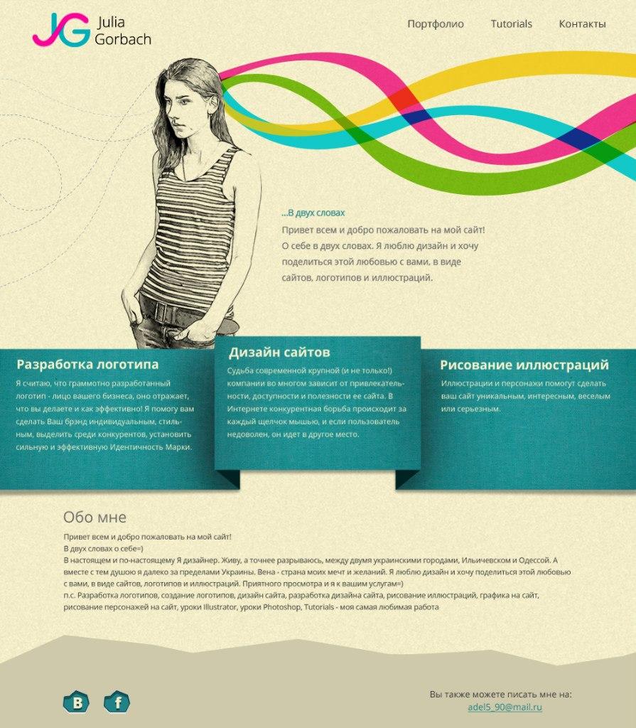 Сайт фрилансеров москва дизайнеры где купить корабль freelancer