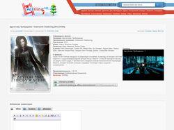 Наполнение новостного портала фильмов allkino.net