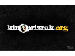 KinoPrizrak