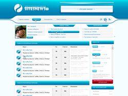 Дизайн для информационного сайта SITESNEWS