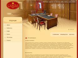 Верстка для сайта Sameba.ru