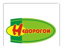 Логотип сети оптово-розничных магазинов