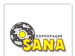 Логотип медиахолдинга