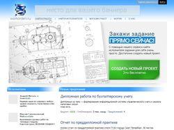WorkOrders.ru