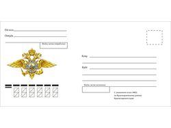 Дизайн почтового конверка