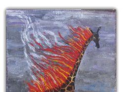 Жираф с огненной гривой
