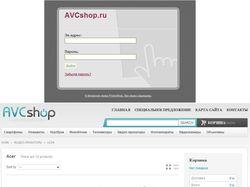 Забивка товара AVCshop.ru