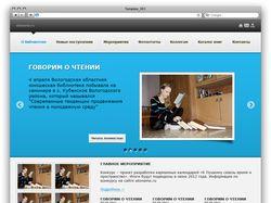 Дизайн сайта (03)
