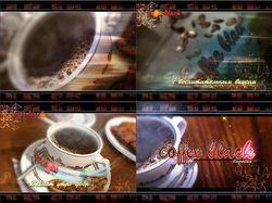 Реклама кофейни (1 сутки)