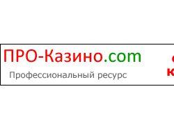 Баннер для сайта о казино и азартных играх