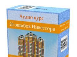 Коробка :)