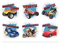 Заставки разделов сайта hobbytek.ru