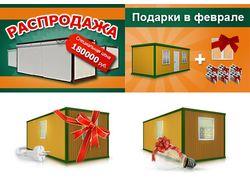 Баннеры для сайта module-house.ru