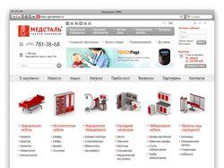 Главная gkmedstal.ru