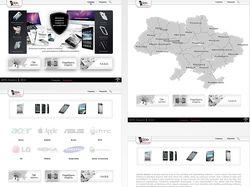 Официальный дилер Adpo в Украине.