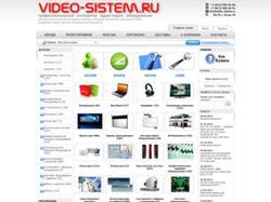 Продаже аудио и видео техники и комплектующих