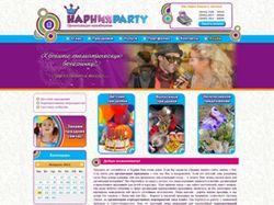 Агенство организации детских праздников