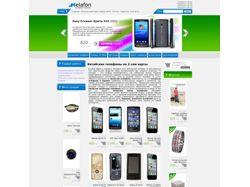 Магазин китайских копий мобильных телефонов