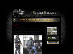 Создание сайта о страйкболе в Молдове