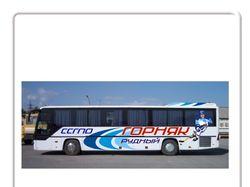 Оформление автобуса хоккейной команды