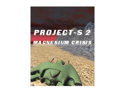 Project-S 2: magnesium crisis