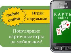 Gaming 4mobile online