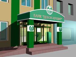 Проект реконструкции фасада банка