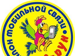 Логотип для салона мобильной связи