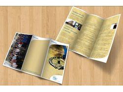Electrolux UA, буклет