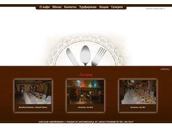 Сайт заведения Deep&Dream в Петербурге (кафе)