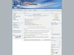 Портал посвященный Visual Basic